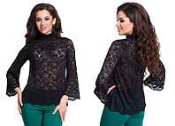 Женская блуза гипюровая с широкими рукавами