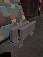 Поребрик-бордюр тротуарный с замком, двухсторонний коричневый.