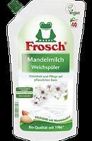 Премиум кондиционер для белья c ароматом миндаля Frosch Weichspüler Mandelmilch 1000 мл
