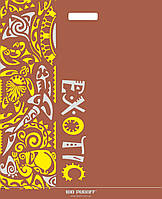 Пакет прорезная ручка Экзотик 45*43 50шт/уп