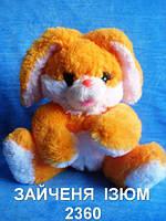 Мягкая игрушка Зайка Изюм (35 см)
