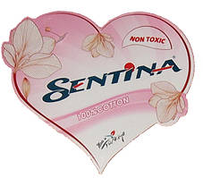 Sentina