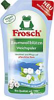 Премиум ополаскиватель для белья Свежесть Frosch Baumwollbluten 1000 мл