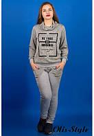 Молодежный спортивный костюм Далия серый Olis-Style 46-54 размеры