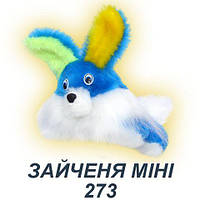 Мягкая игрушка Зайка мини (20 см)