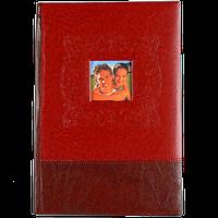 Семейный фотоальбом на 300 фото