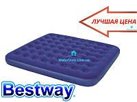 Надувной матрас Bestway 67473 Электрический насос + 2 подушки
