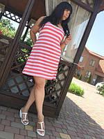 Полосатое легкое платье майка в батальных большых размерах