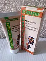 Остеохондровит, крем-бальзам для тела,  75 мл