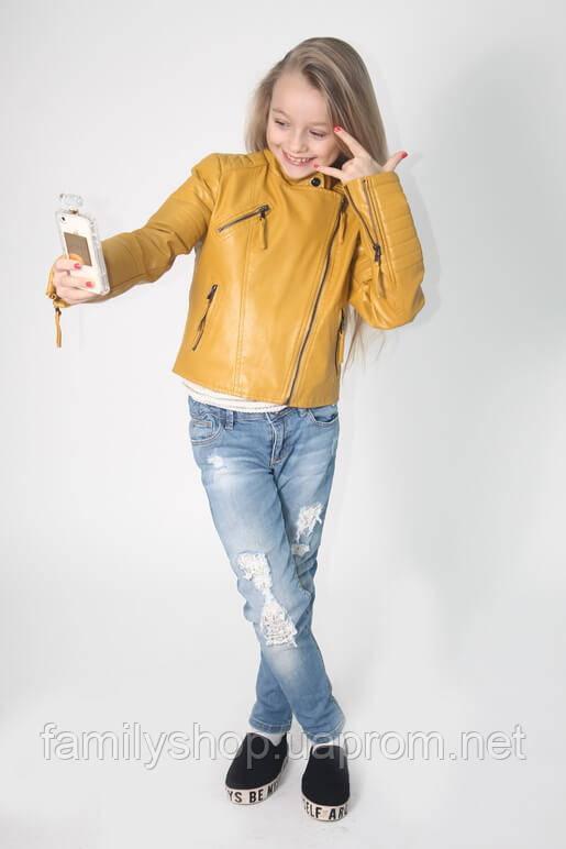 Кожаная куртка  на девочку подростка