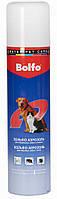 Спрей Больфо (Bolfo Spray) Bayer от блох и клещей для собак и кошек 250 мл