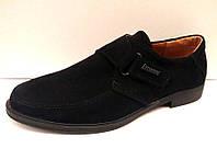 Туфли подростковые замшевые натуральные Uk0427