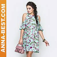 """Модное платье весна-лето """"Спринг"""""""