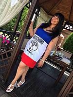 Трехцветное легкое платье майка в батальных большых размерах лого Москино