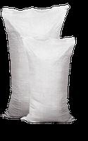 Мешок полипропиленовый 25кг (50х70, 50х75, 55х75)