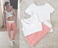 Костюм женский спортивный Трио персик  , женская одежда