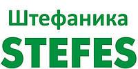 Гербицид Штефаника - Stefes (аналог милагро)