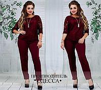 Костюм-двойка с брюками бордовый