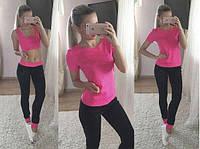 Костюм женский спортивный Трио розовый  , женская одежда