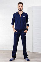Спортивный костюм 231051 (Синий)