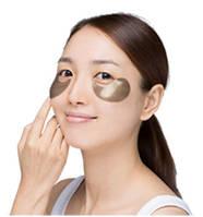 Гидрогелевые маски под глаза с черным жемчугом и золотом 2 патча на 4 процедуры