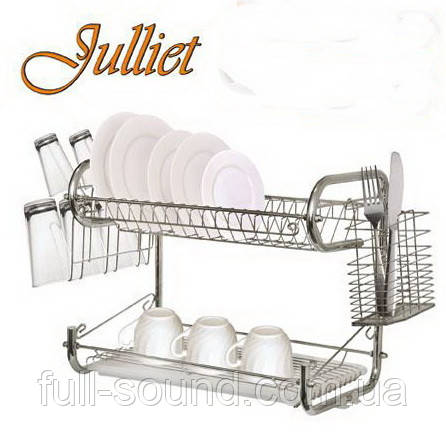 Подставка-сушилка для посуды Julliet