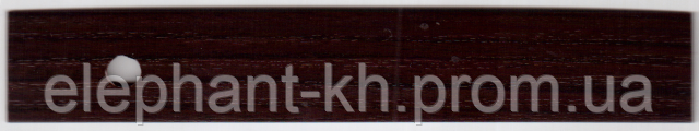 Кромка Орех темный кроно  PVC