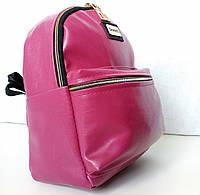 Маленький розовый рюкзак Chanel
