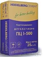 Цемент  ПЦ-500