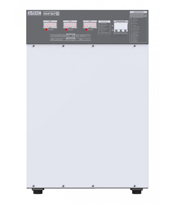 Стабилизатор напряжения трёхфазный Элекс Ампер У 12-3/32А 21.1кВт V2.0)