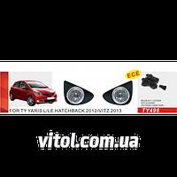 Противотуманные фары Vitol TY-496-W Toyota Yaris Hatchback L/LE 2012- эл.проводка