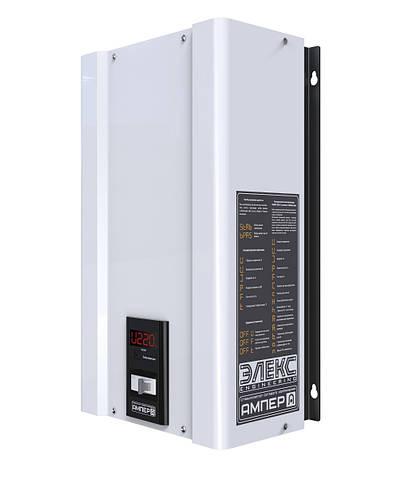 Стабилизатор напряжения Элекс Ампер 16-1/40A-Р 9кВт V2.0