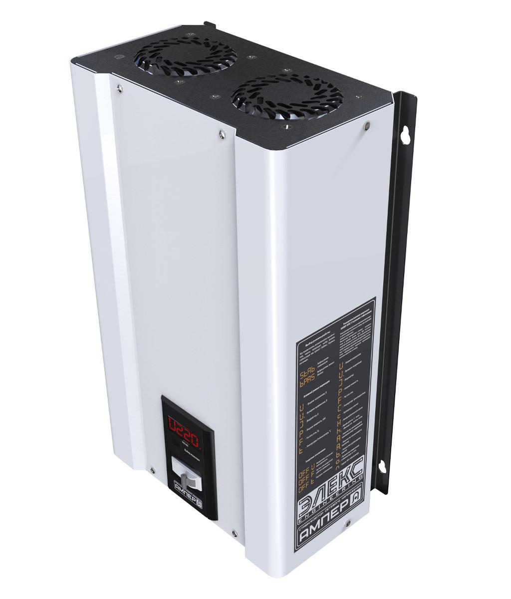 Стабилизатор напряжения Элекс Ампер 16-1/50A-Т 11кВт V2.0