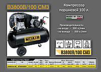Компрессор 220V/2.2кВт./100л./10bar., Nuair B3800B/100 CM3