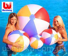 Надувной мяч BestWay 61 см