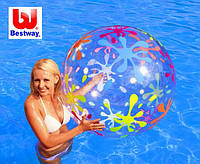 Большой надувной мяч для бассейна