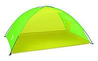 Палатка пляжная-навес 200х130х90 см