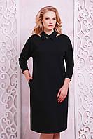 Женское черное платье свободного кроя по колено