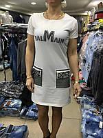 Платье женское бренд производство Турция
