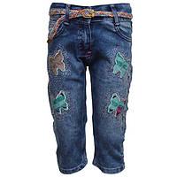 """Бриджи джинсовые """"Бабочка"""" для девочек, от 7-11 лет, Турция"""