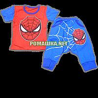 Детский летний костюм р. 104 для мальчика тонкий ткань КУЛИР 100% хлопок 3588 Красный