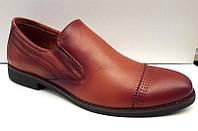 Туфли мужские Box@Co полностью кожаные Box0013