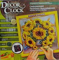 Вышивка Бисером и лентами Часы: Decor Подсолнухи DC-01-05 Danko-Toys Украина