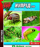 Средство для защиты от вредителей Нуприд 200 3мл