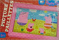 Картина из пайеток Picture of Pail: Свинка Пеппа на пляже Danko-Toys Украина