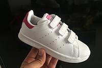 Детские кроссовки Adidas Stan Smith white