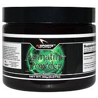 AI Sports Nutrition, Агматин в порошке, 0,07 фунта (30 г)