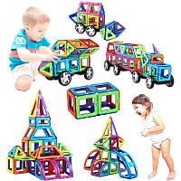 Детский магнитный конструктор - Магнитные блоки 40 шт