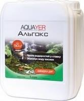 Aquayer Альгокс, 5 л на 50000л