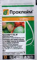 Проклейм в.р.г. 4 г (емамектину бензоату 50г/кг) - Syngenta